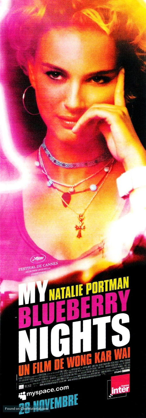 My Blueberry Nights - French Movie Poster