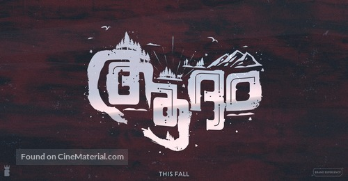 Adam Joan - Indian Movie Poster