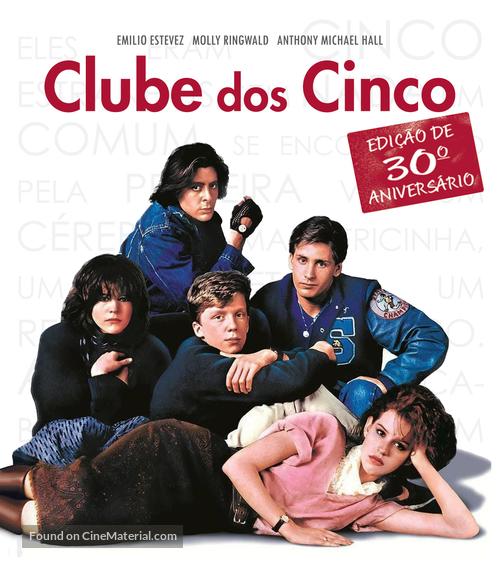 The Breakfast Club - Brazilian Movie Cover