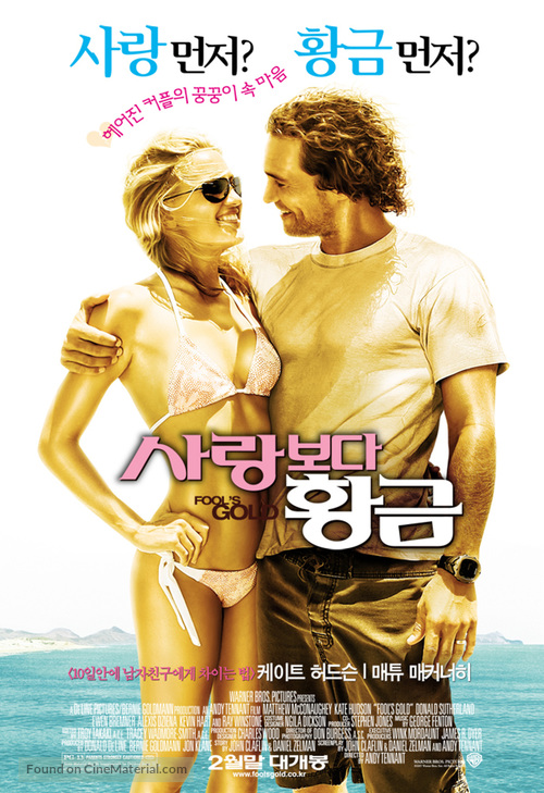 Fool's Gold - South Korean Movie Poster