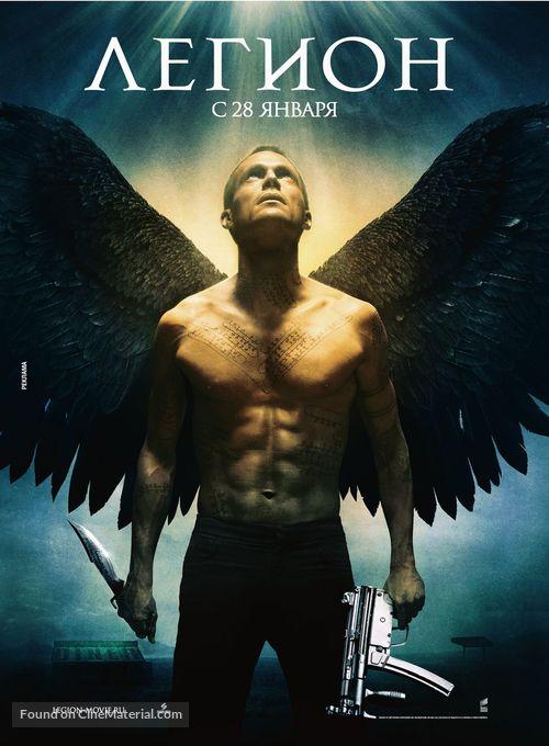 Legion - Russian Movie Poster