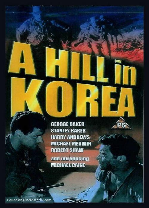 A Hill in Korea - British DVD movie cover
