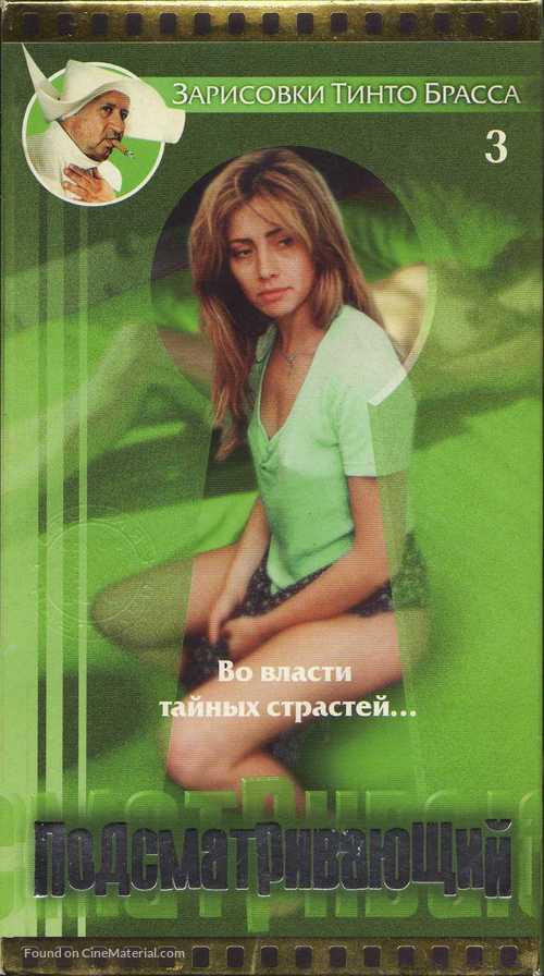 L'uomo che guarda - Ukrainian Movie Cover