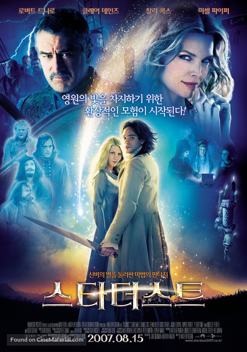 Stardust - South Korean Movie Poster