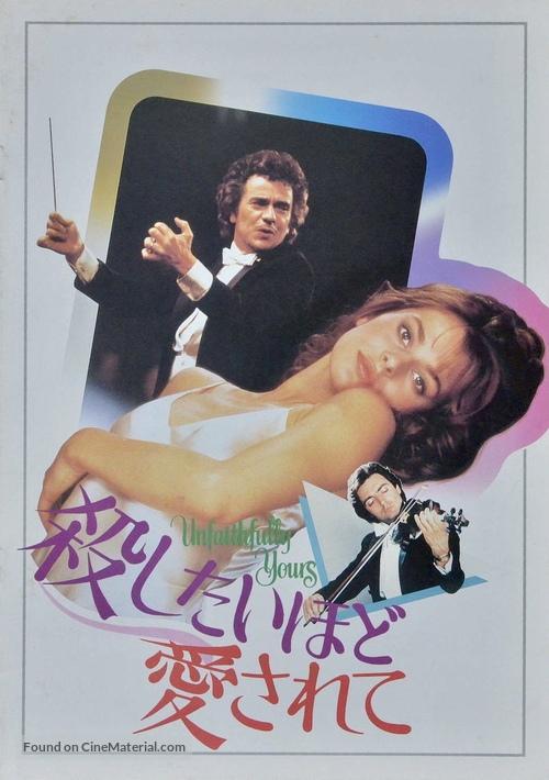 Unfaithfully Yours - Japanese Movie Poster