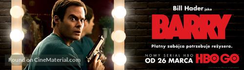 """Barry"" - Polish Movie Poster"