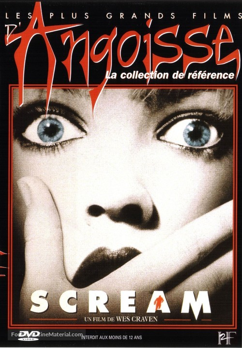 Scream - French DVD cover