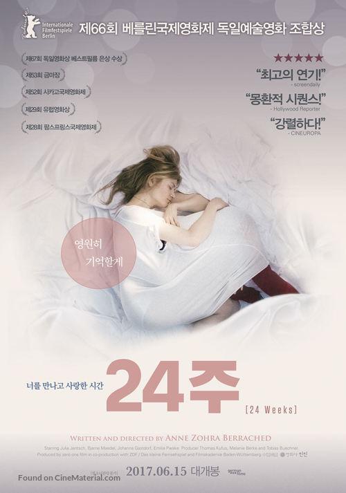 24 Wochen - South Korean Movie Poster