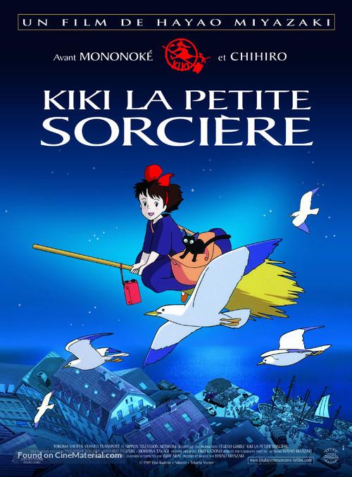 Majo no takkyûbin - French Movie Poster