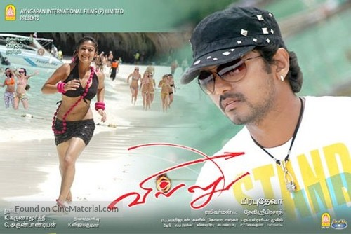 Villu - Indian Movie Poster