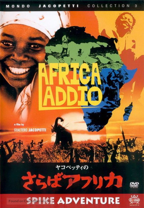 Africa addio - Japanese Movie Cover