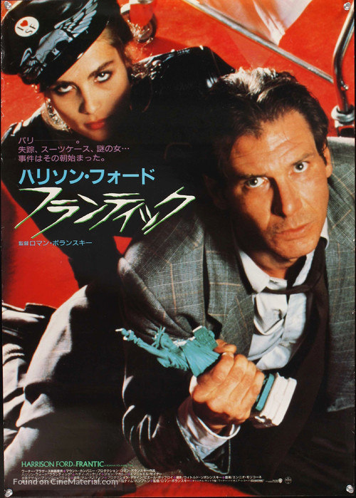 Frantic - Japanese Movie Poster