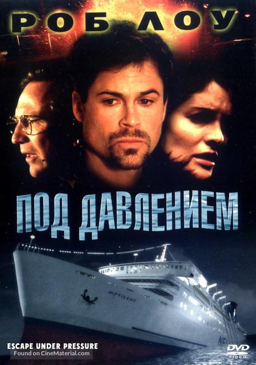 Under Pressure - Russian Movie Cover