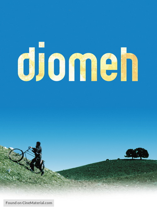 Djomeh - French Movie Poster