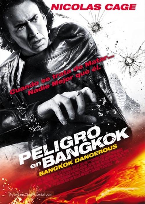 Bangkok Dangerous - Mexican Movie Poster