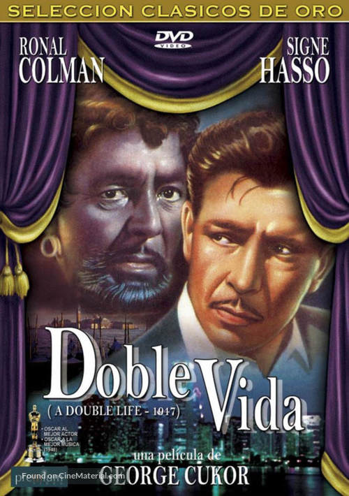 A Double Life - Spanish DVD movie cover