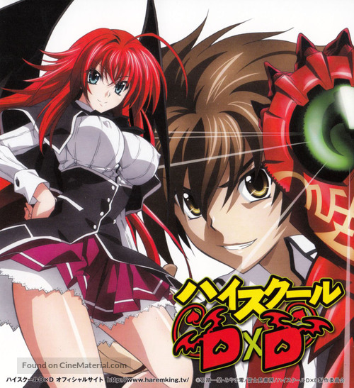 """""""High School DxD"""" - Japanese Movie Poster"""