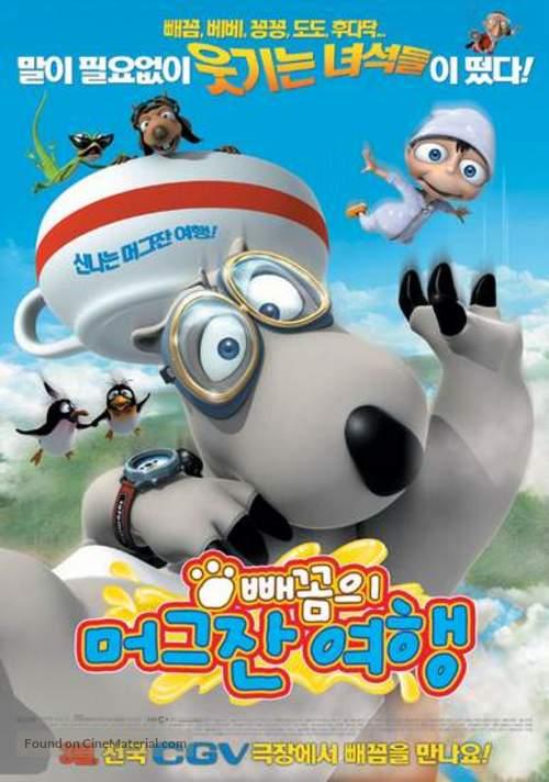 """Bernard"" - South Korean Movie Poster"