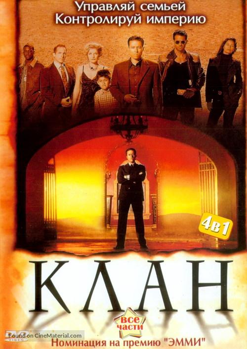 """Kingpin"" - Russian DVD movie cover"