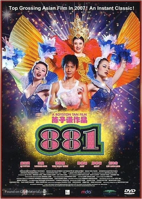 881 - Singaporean DVD movie cover