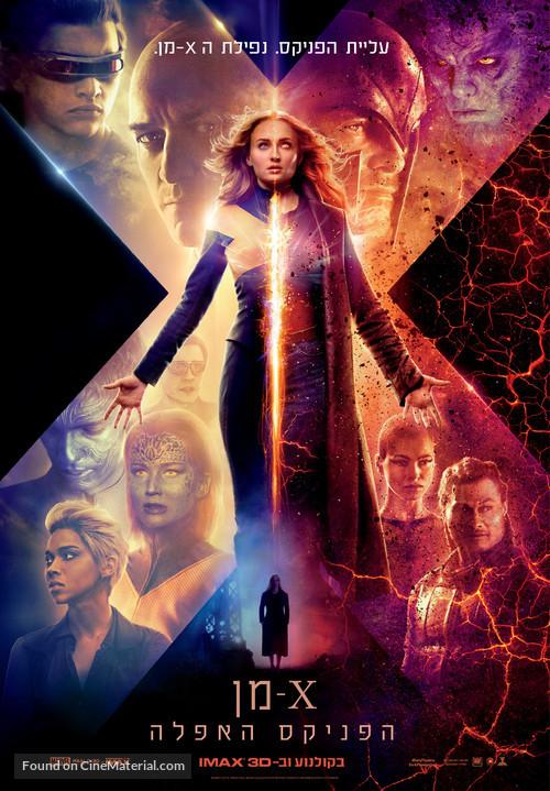 Dark Phoenix - Israeli Movie Poster