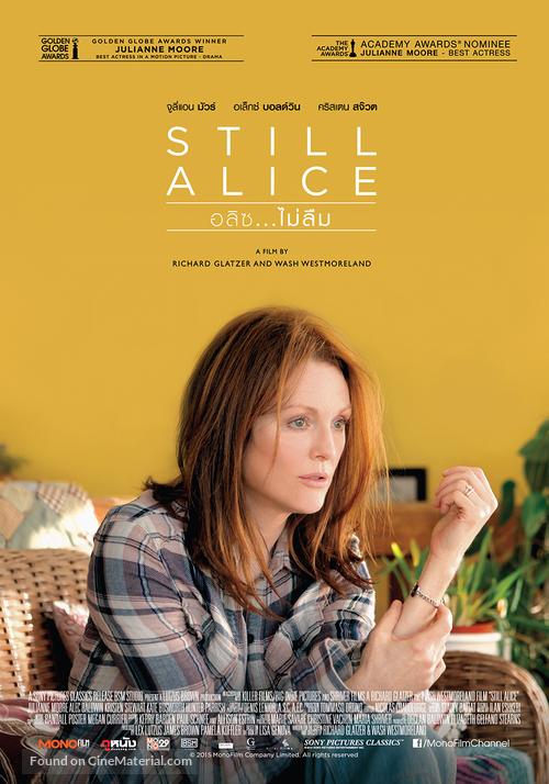Still Alice - Thai Movie Poster