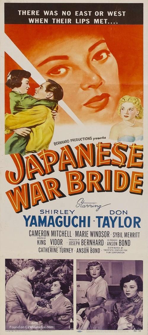 Japanese War Bride - Movie Poster