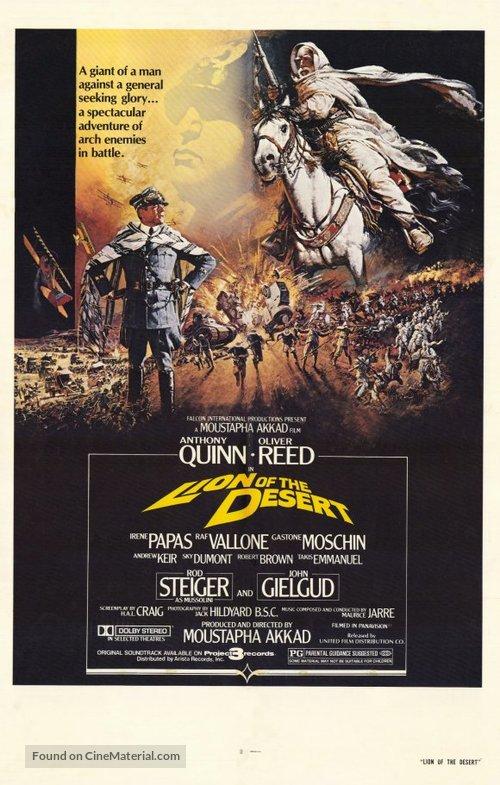 Lion of the Desert - Movie Poster