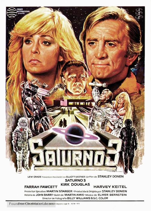 Saturn 3 - Spanish Movie Poster