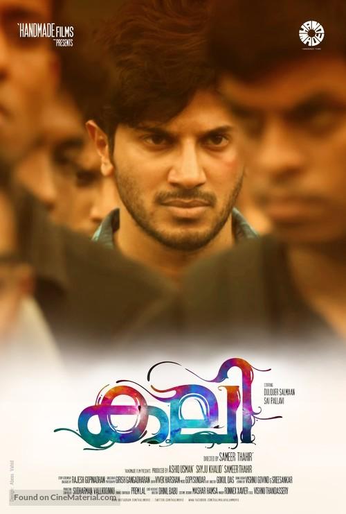 Kali - Indian Movie Poster
