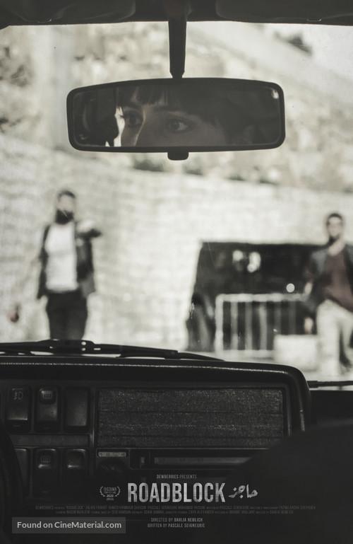 Roadblock - Lebanese Movie Poster