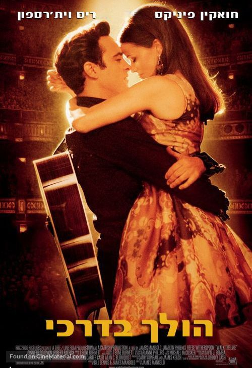 Walk the Line - Theatrical movie poster