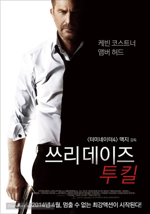 3 Days to Kill - South Korean Movie Poster