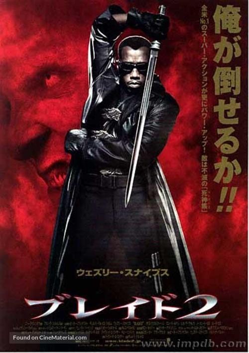 Blade movie poster