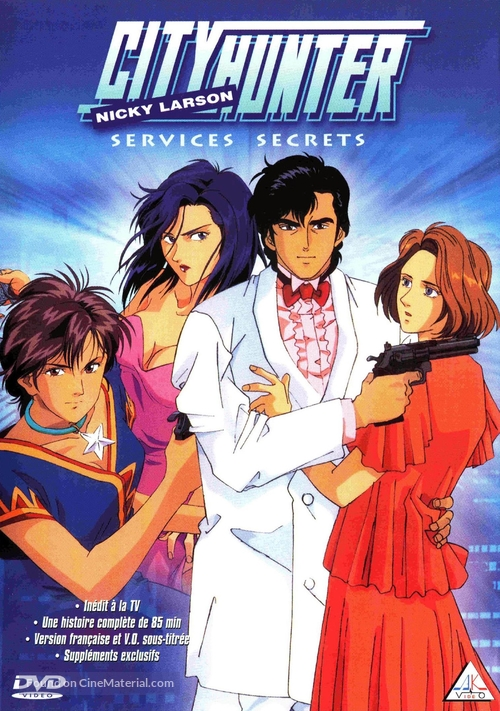 """""""City Hunter 3"""" - French DVD movie cover"""