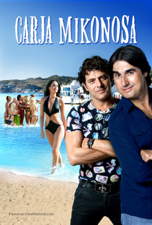 The Kings of Mykonos - Slovenian Movie Poster