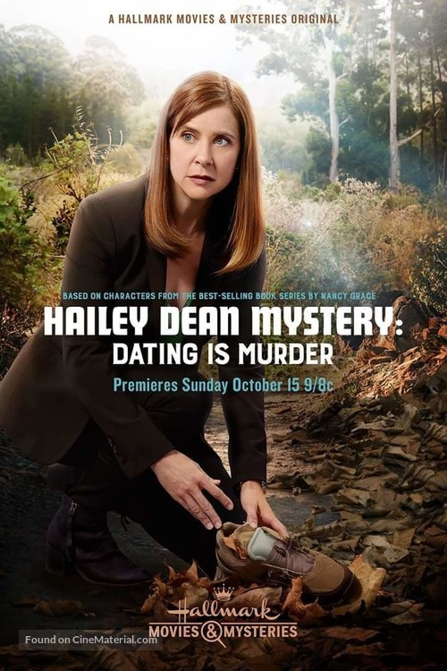 Hailey Dean Mystery: Dating Is Murder - Movie Poster