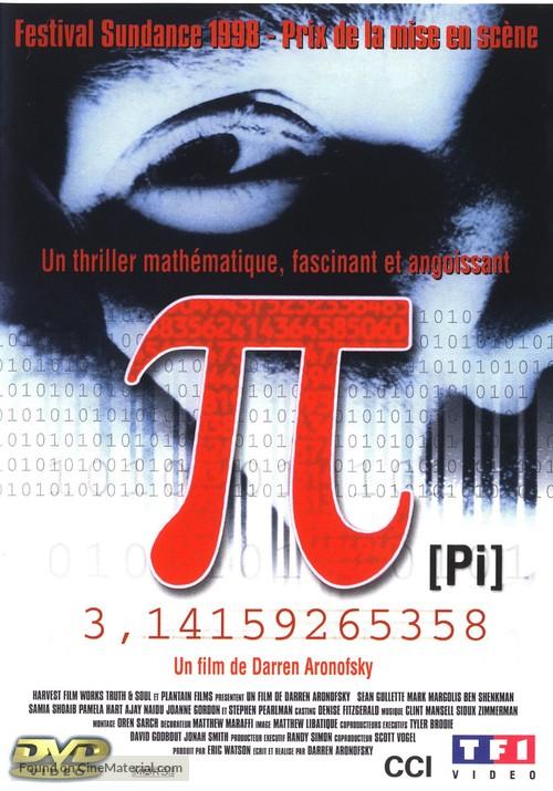 Pi - French DVD movie cover
