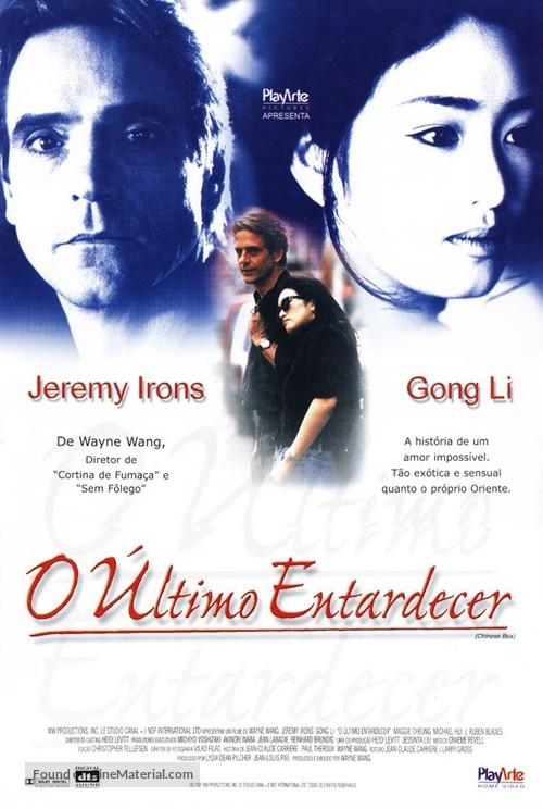 Chinese Box - Brazilian Movie Poster