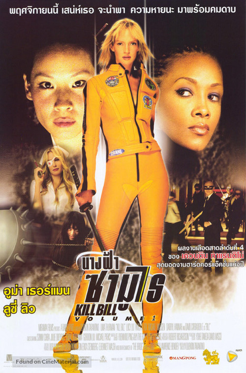 Kill Bill Vol 1 2003 Thai Movie Poster