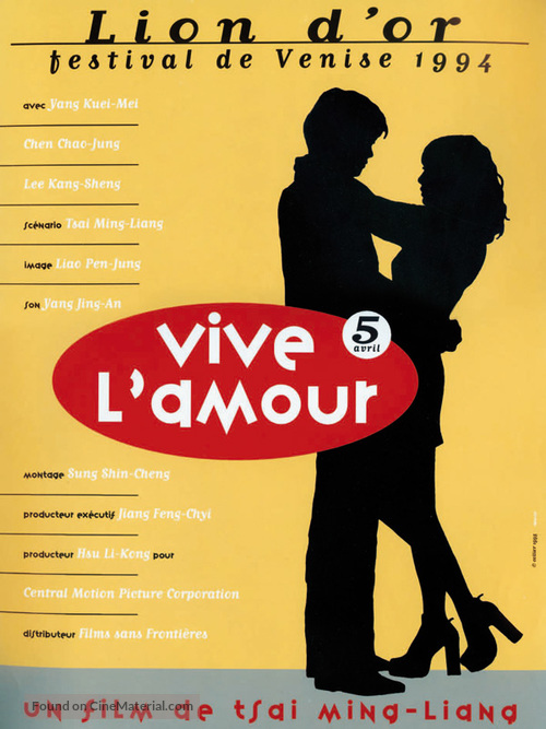 Ai qing wan sui - French Movie Poster