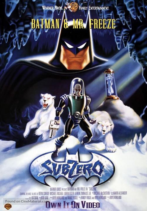 SubZero - Movie Poster
