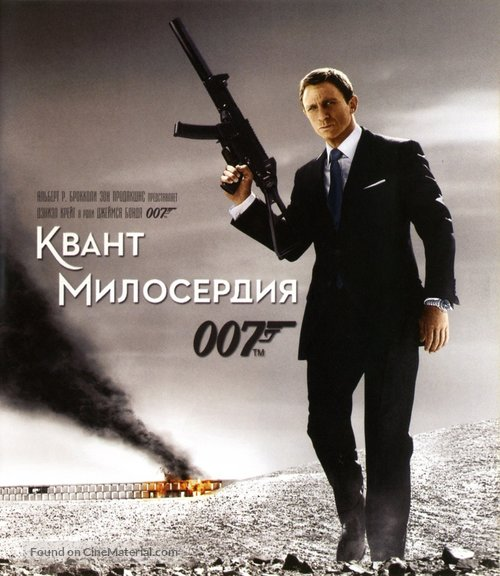 Quantum of Solace - Russian Movie Cover