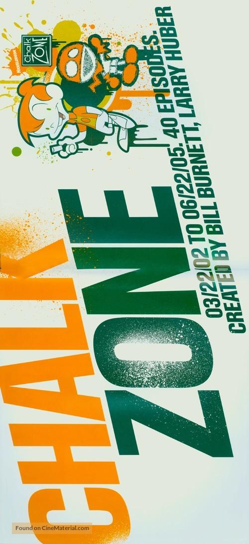 """ChalkZone"" - Movie Poster"