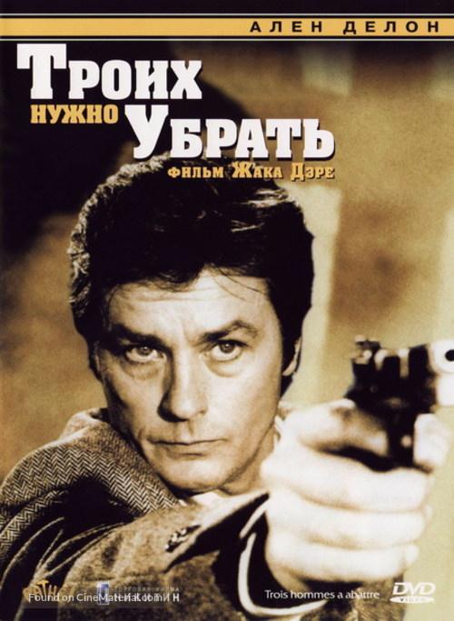 3 hommes à abattre - Russian DVD movie cover