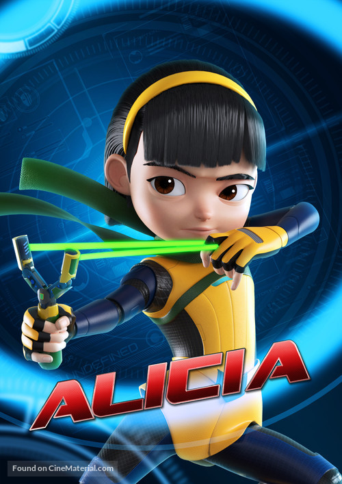 """Ejen Ali"" - Malaysian Movie Poster"