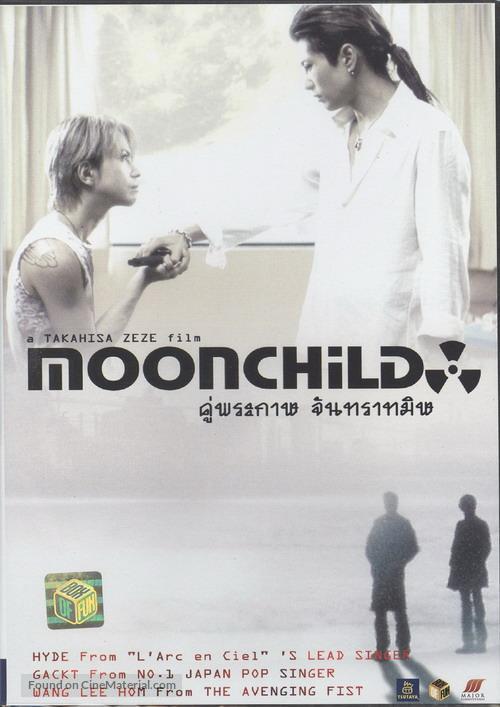 Moon Child - Thai poster