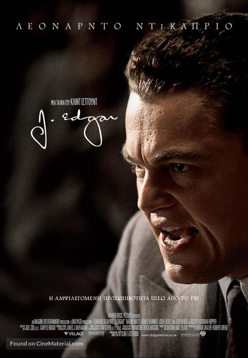 J. Edgar - Greek Movie Poster