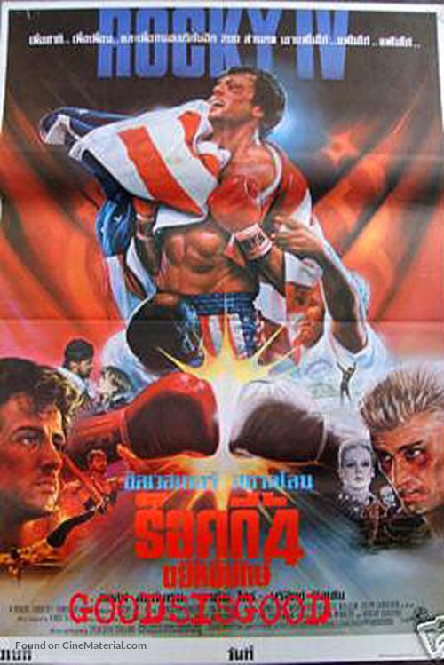 rocky iv thai movie poster