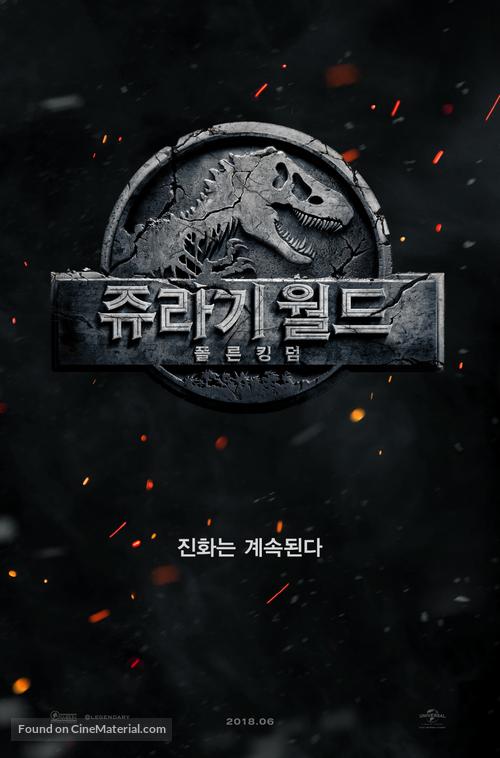Jurassic World: Fallen Kingdom - South Korean Movie Poster